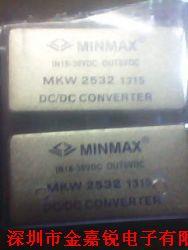 MKW2532产品红潮网