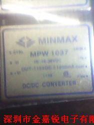 MPW1037产品红潮网