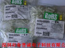 0010081061产品图片