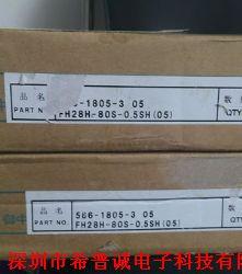 FH28H-80S-0.5SH(05)产品图片