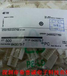 643075-7产品图片