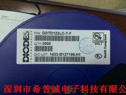DDTD122LC-7-F产品图片