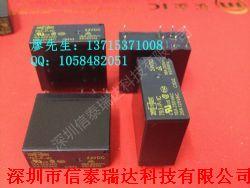SONGCHUAN/松川793-P-1C-24VDC继电器 8脚 原装正品,假一罚十!产品图片