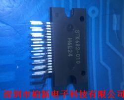STK682-010-E产品图片