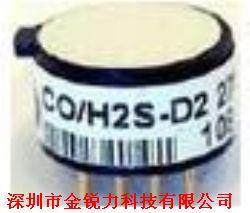 CO/H2S-D2产品图片