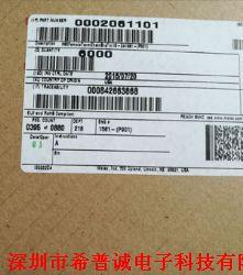 0206-1101产品图片