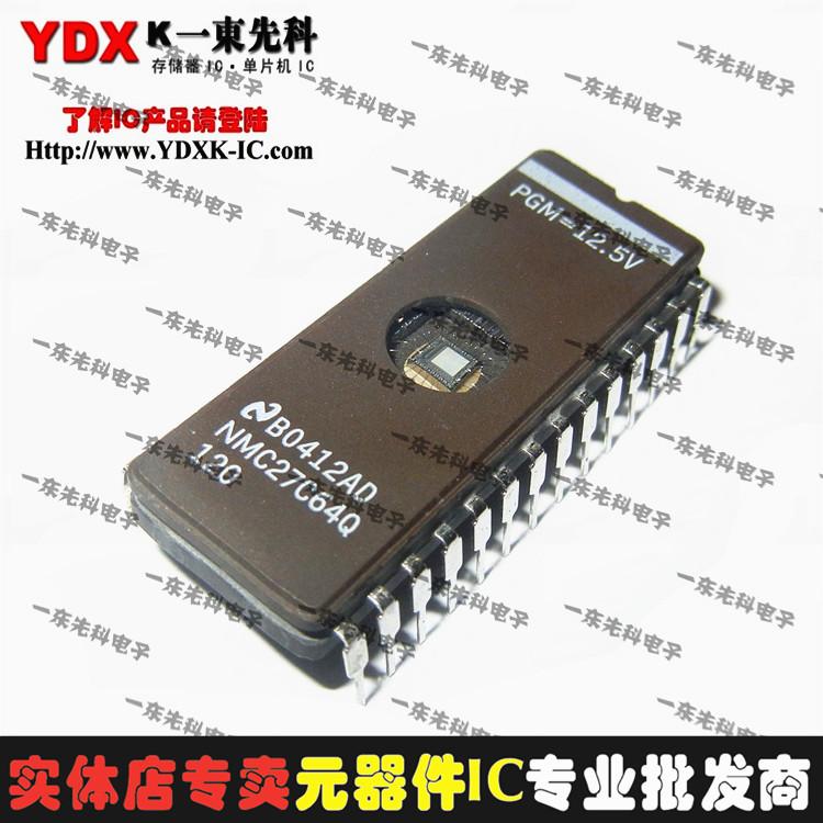 一东先科电子深圳销售点以现货库存销售集成电路半导体元器件ic芯片为