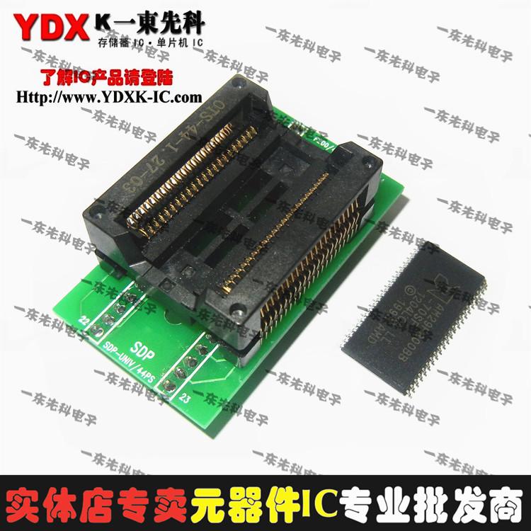 sop44脚测试座(3)/芯片/图片/价格-集成电路-51电子网