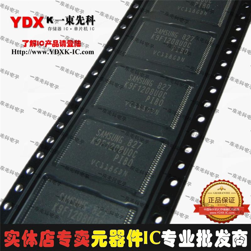 用途:集成电路ic 规格:原厂规格 市场价格: 生产厂家:原装 k9f1208uo