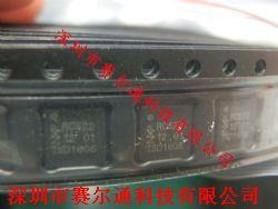 MFRC522产品图片