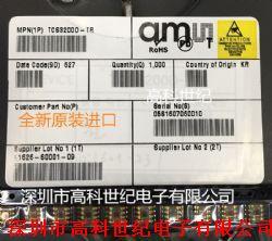 TCS3200D-TR产品图片