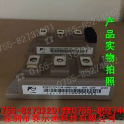 2MBI150U2A-060-50产品爱久久小说