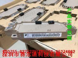 2MBI450VN-120-50产品爱久久小说