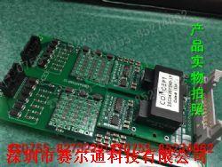 2SC0435T2A0-17驱动板产品亚洲婷婷