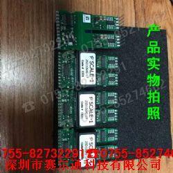 2SD106AI-17 驱动板产品亚洲婷婷