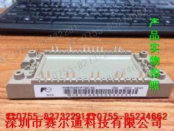 7MBR25VP120-50产品亚洲婷婷
