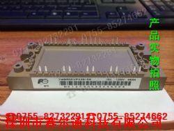 7MBR35VP120-50产品亚洲婷婷