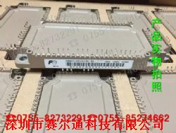 7MBR150VN120-50产品图片