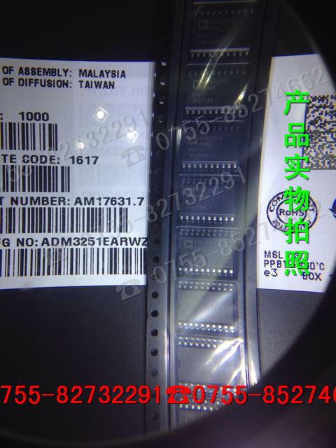 adm3251-集成电路-51电子网
