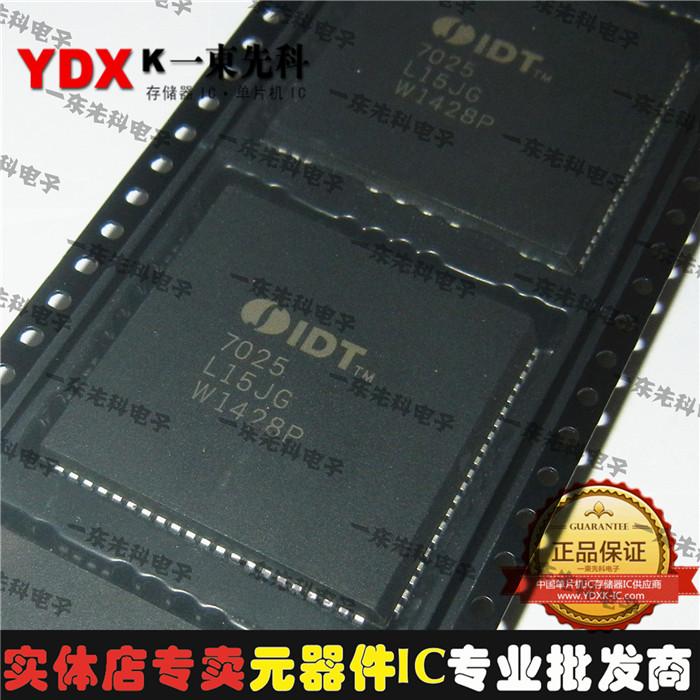 idt7025,供应商批发商-集成电路-51电子网