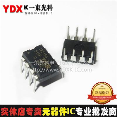 ir2153,供应商批发商-集成电路-51电子网