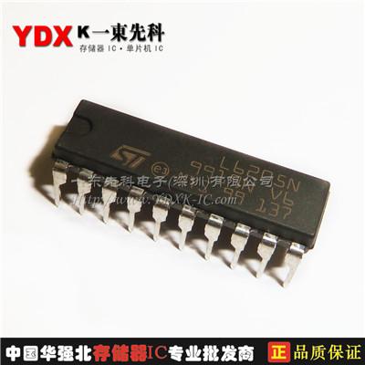 l6205n,供应商批发商-集成电路-51电子网