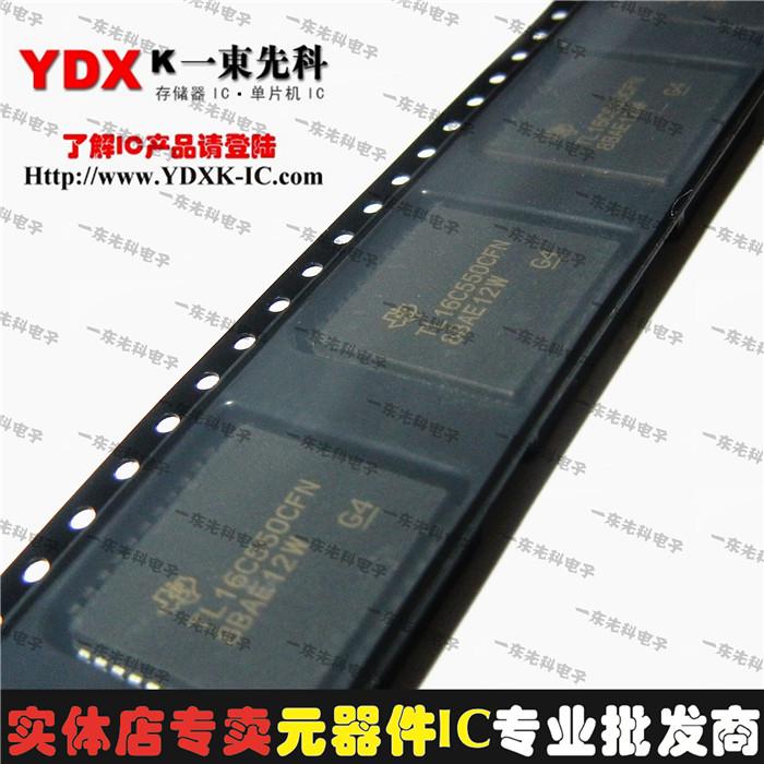 本站价格: 用途:集成电路ic 规格:dip 市场价格: 生产厂家:intel/nec