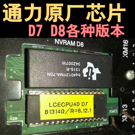 通力电梯LCECPU电路板结构介绍及常见故障 通力电梯LCECPU电路板实际上是一块微型工业计算机,所有电梯的运行数据与运行指令都由这块CPU板发出,加到这块电路板的工作电压为24V,5V两个级别,因为工作在较低的电压下,一般较少出故障,但是用日久或因环境恶略,也会出现故障 常见故障简述如下: 1、电子元件自然老化:这种故障是使用时间日久的电梯,因电路板中个别电子元件失效,导致电路板的某项功能失效,从而引发电梯故障。一般靠近热源的电子元件自然老化的几率较高。 2、因过电压、过电流、过热等原因致使电路板上元