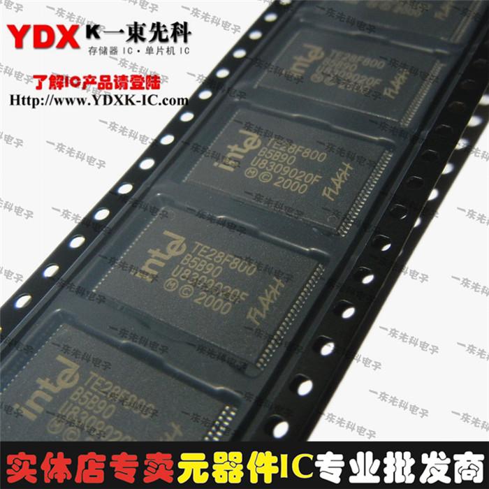 te28f800b5b90,原装芯片,供应商,图片-集成电路-51