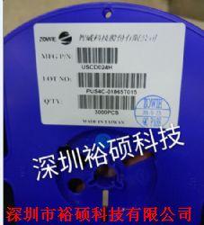 USCD024H�a品�D片