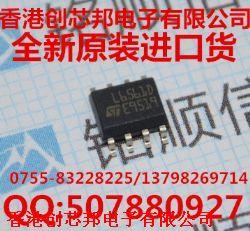 L6561D产品图片