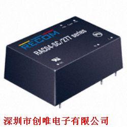 RECOM代理商,RECOM电源-AC DC 转换器,转换器型号RAC04-05DC/277产品图片