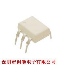 光宝代理商,liteon光电元件,光宝led字符与数字LTC-2621JD产品图片