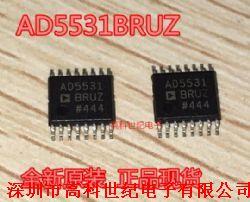 AD5531BRUZ产品图片