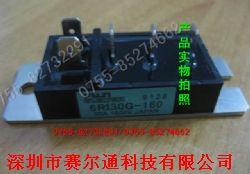 6RI30G-160�a品�D片