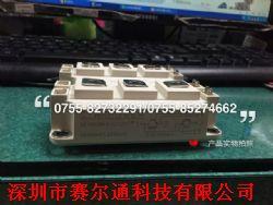 GD200HFL120C2S产品图片