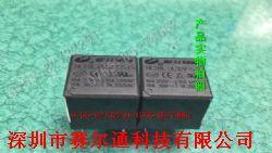 HLS8L-DC12V-S-A产品图片