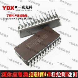 MD8254,原厂供应商,实体店产品图片