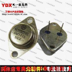 MJ15024G(3),原厂供应商,实体店产品图片