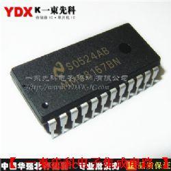 MM58167BN,原厂供应商,实体店产品图片