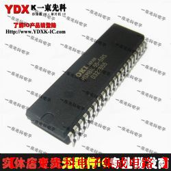 MSM81C55-5RS(2),原厂供应商,实体店产品图片