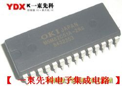 MSM82C51A-2RS单个,原厂供应商,实体店产品图片