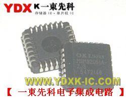 MSM82C51CA-2JS,原厂供应商,实体店产品图片