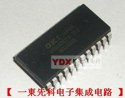 MSM82C53-2RS.,原厂供应商,实体店产品图片