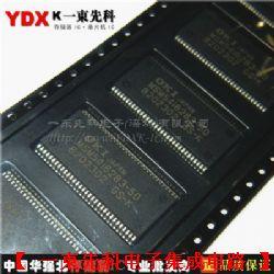 MSM5416283-50,原厂供应商,实体店产品图片