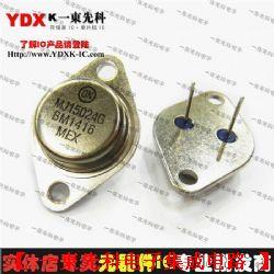 MJ15024G,原厂供应商,实体店产品图片