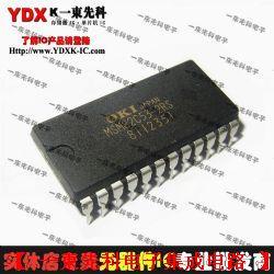 MSM82C53-2RS(4),原厂供应商,实体店产品图片