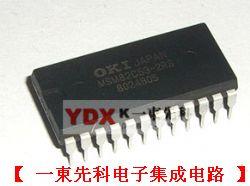 MSM82C53-2RS..,原厂供应商,实体店产品图片