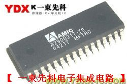 A290021T-70,原装现货供应商产品图片