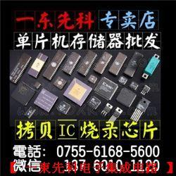 AT28HC64B-70SC/-12SC,原装现货供应商产品图片